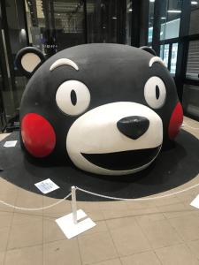 熊本出張記1